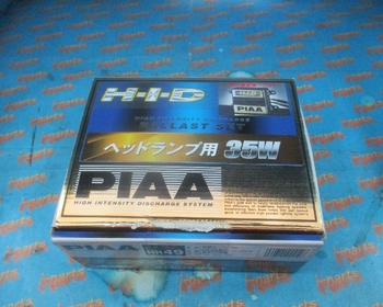 PIAA - Ballast Unit for PIAA HID (HH49)