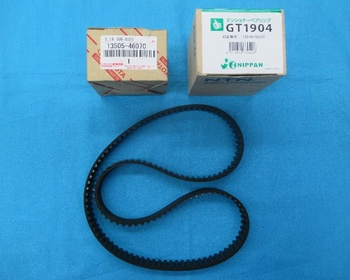 Unknown - JZX110 Timing BELT/tensioner Set