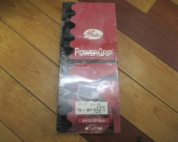 Unknown - Timing belt for Eunos 800/TA3